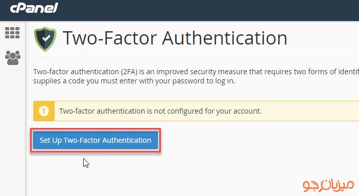 فعال کردن Two-Factor Authentication در سی پنل