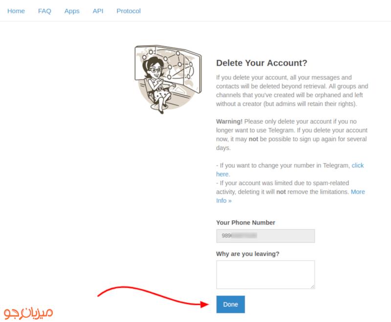 نحوه حذف تلگرام