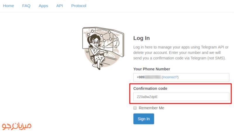 کد پاک کردن اکانت تلگرام