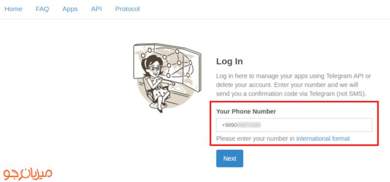 نحوه دیلیت اکانت تلگرام
